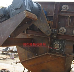 China Long Life Time Bottom Ash Conveyor Cleaning Chain Drive Mechanism supplier